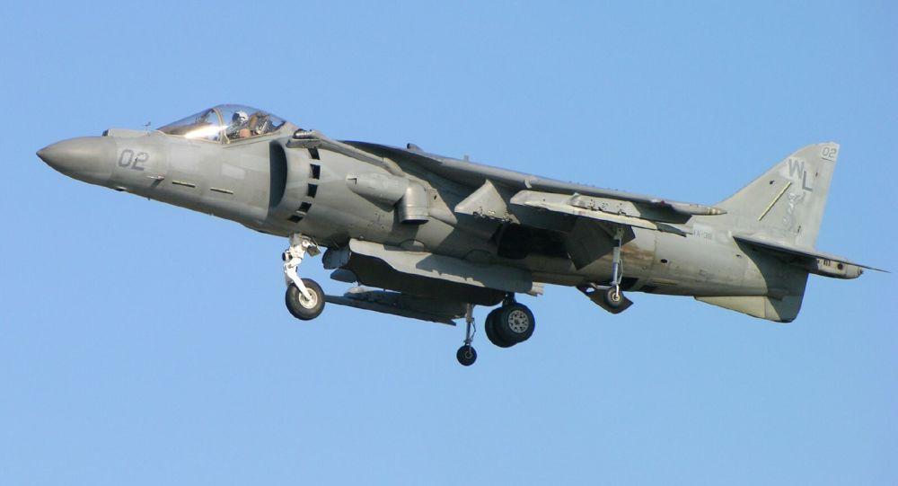 Amerykański myśliwiec McDonnell Douglas AV-8B Harrier II. Zdjęcie archiwalne