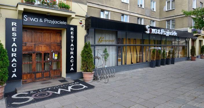 Restauracja Sowa & Przyjaciele w Warszawie
