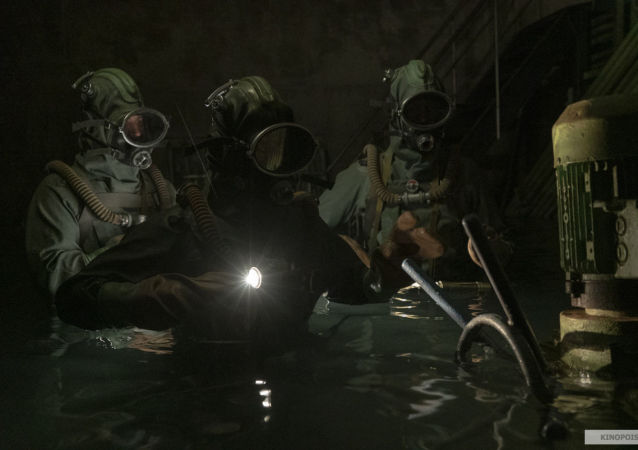 "Kadr z serialu ""Czarnobyl"