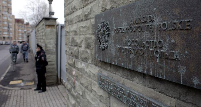 Ambasada Rzeczypospolitej Polskiej w Federacji Rosyjskiej