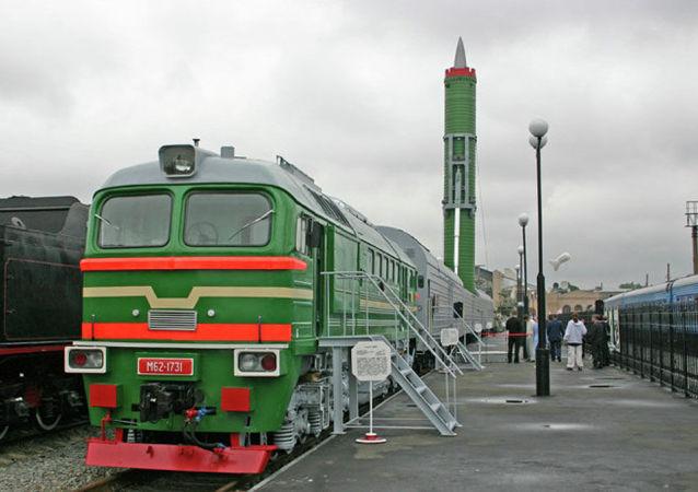 Rosyjski międzykontynentalny pocisk balistyczny