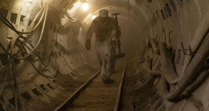 """Kadry z serialu """"Czarnobyl"""""""