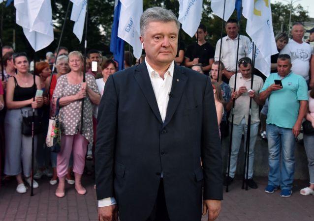 """Były prezydent Ukrainy, przywódca partii """"Europejska Solidarność"""" Petro Poroszenko we Lwowie"""