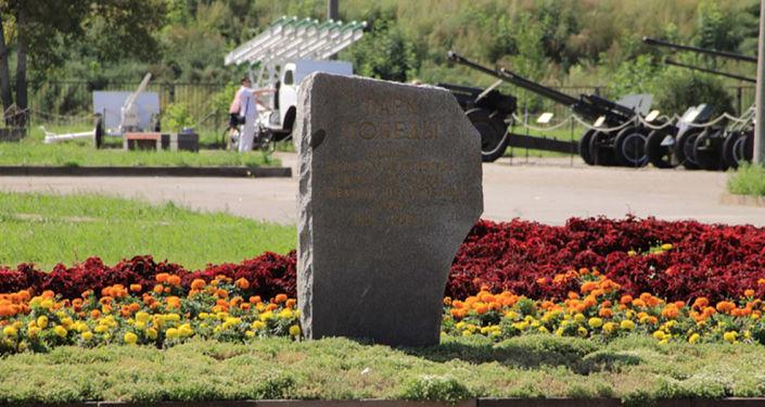Park Zwycięstwa w Niżnym Nowogrodzie