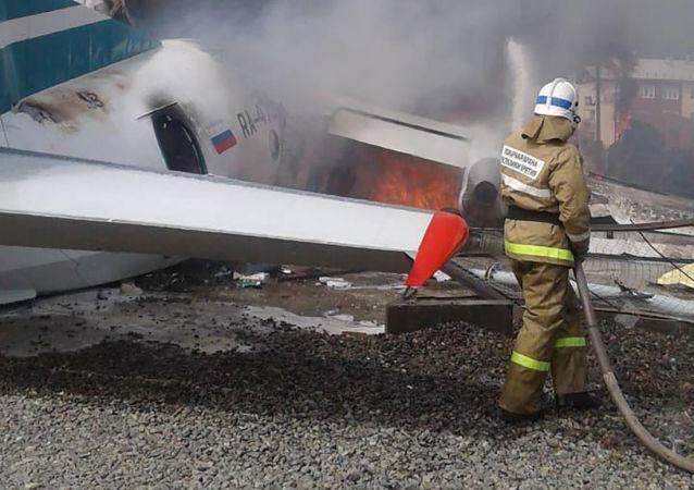 Katastrofa samolotu An-24 w Buriacji