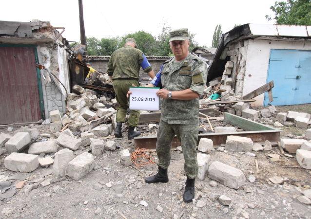 Przedstawiciel DRL ze Wspólnego Centrum ds. Kontroli i Koordynacji Zawieszenia Ognia w Donbasie