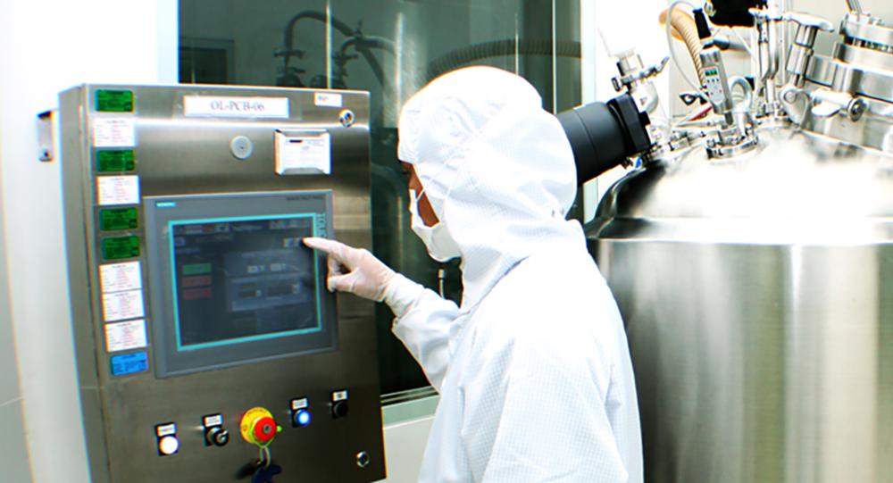 Indonezyjskie przedsiębiorstwo farmaceutyczne PT Ferron Par Pharmaceuticals