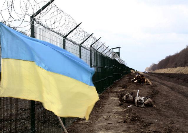Rosyjsko-ukraińska granica