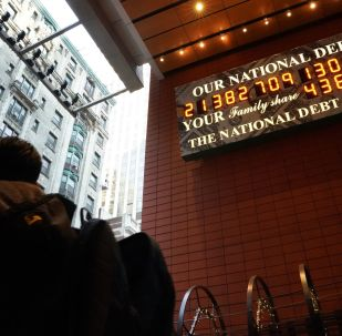 Kwota długu narodowego USA