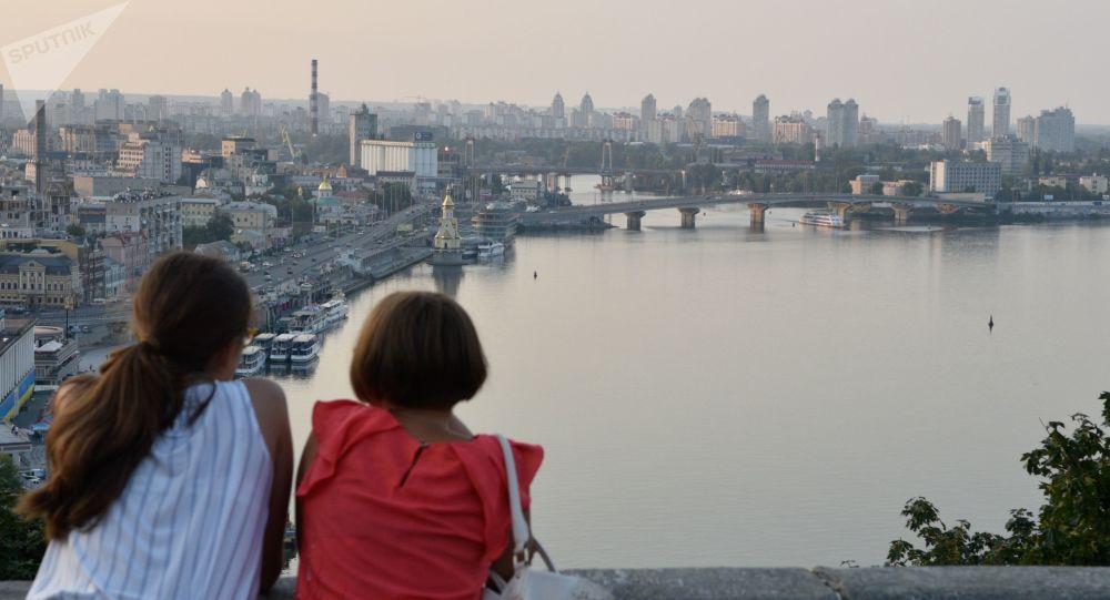 Rzeka Dniepr w Kijowie