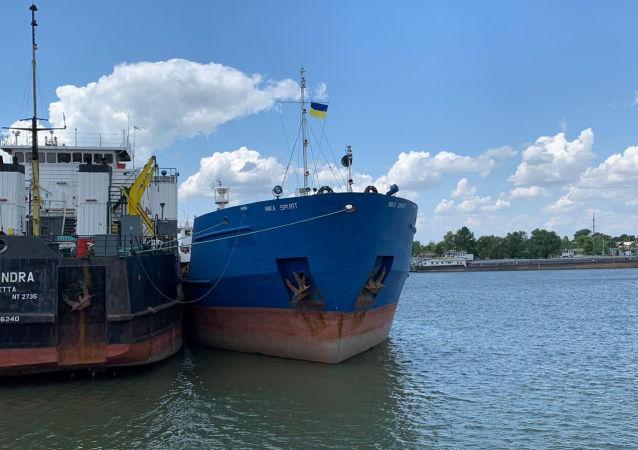 Zatrzymanie rosyjskiego tankowca Neyma przez SBU