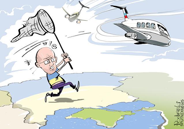 Nie wolno latać na Ukrainę!