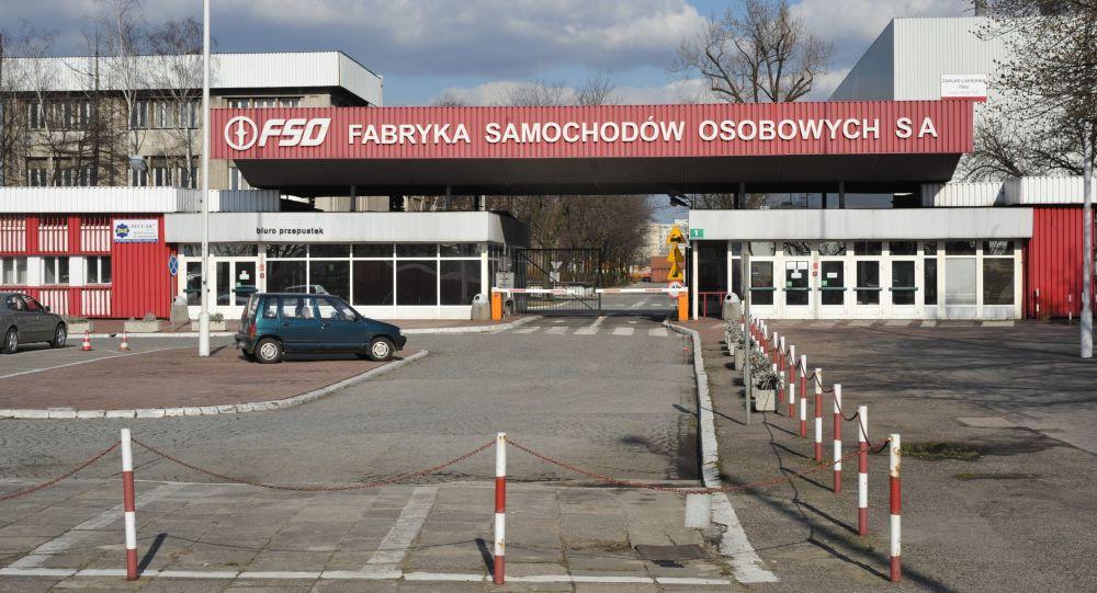Fabryka Samochodów Osobowych (FSO) w Warszawie