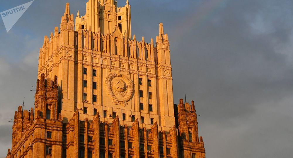 Gmach Ministerstwa Spraw Zagranicznych Rosji w Moskwie