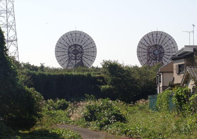 Stacja komunikacyjna w bazie lotniczej Futu w Japonii