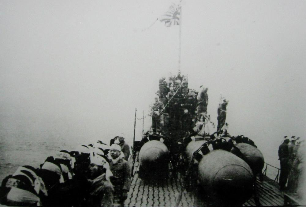 """Japońska torpeda """"Kaiten"""" do ataków samobójczych"""