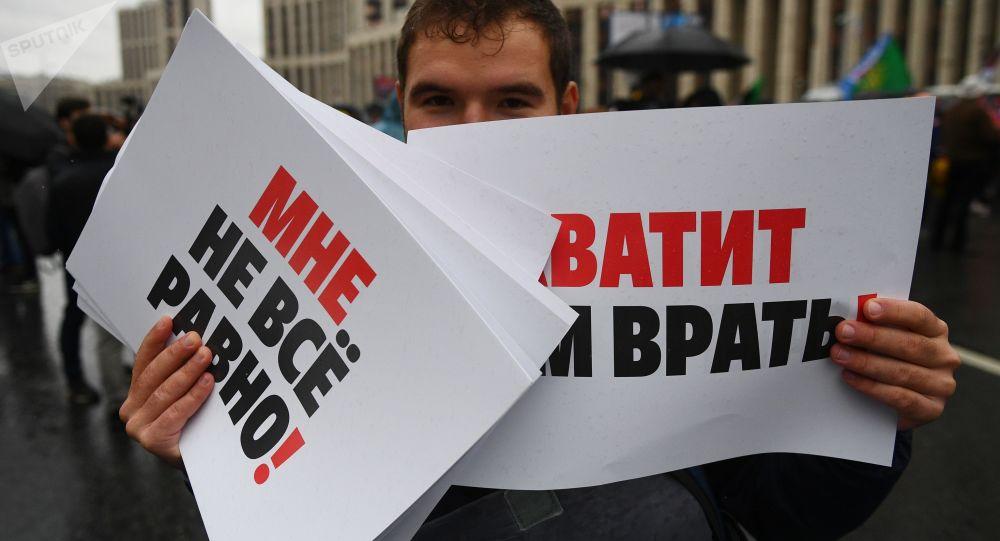 Moskwa: miting w sprawie wyborów do miejskiej Dumy