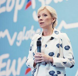 Maria Zacharowa na spotkaniu z młodzieżą na Foum Eurazja Global