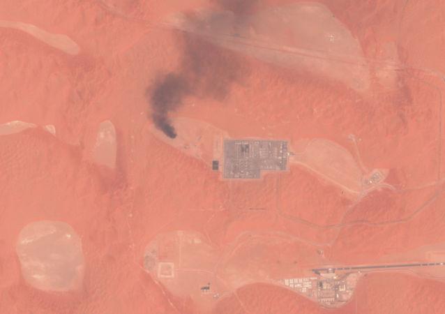 Arabia Saudyjska