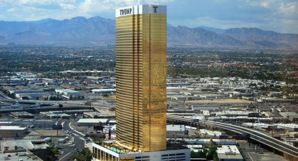 Trump Tower w Las Vegas