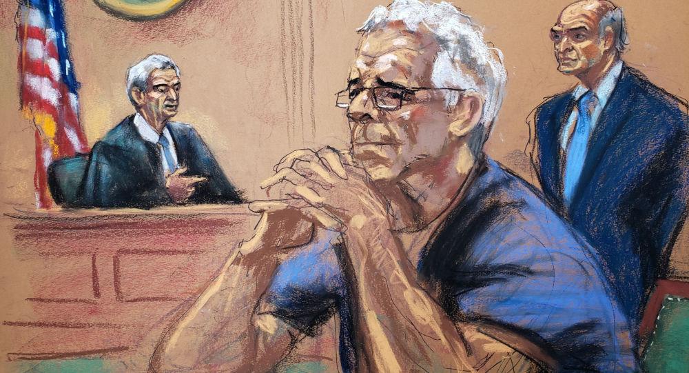 Finansista Epstein