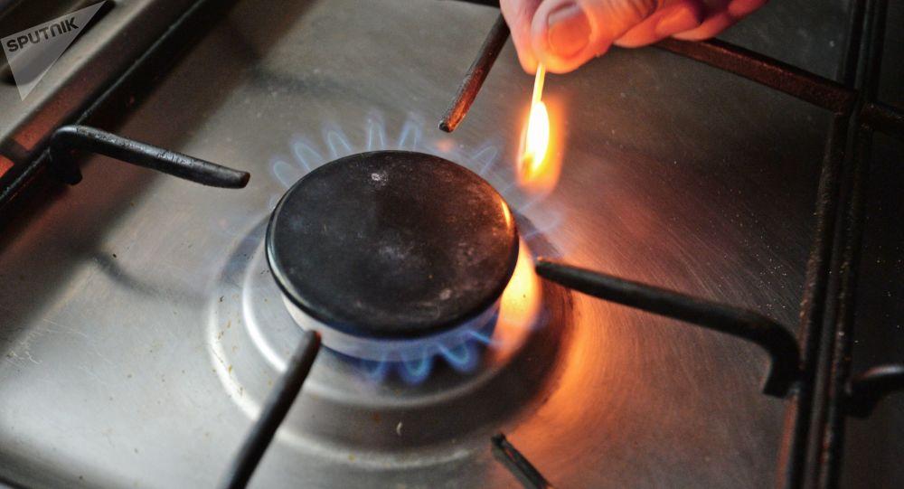 Palnik kuchenki gazowej. Zdjęcie archiwalne