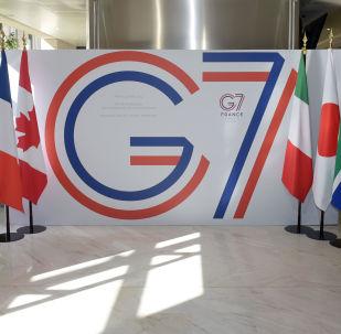 Szczyt G7