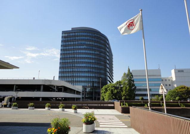 Siedziba firmy Toyota R&D w japońskim mieście Toyota (prefektura Aichi)