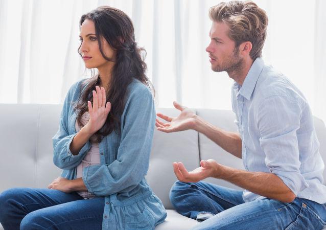Relacje damsko-męskie