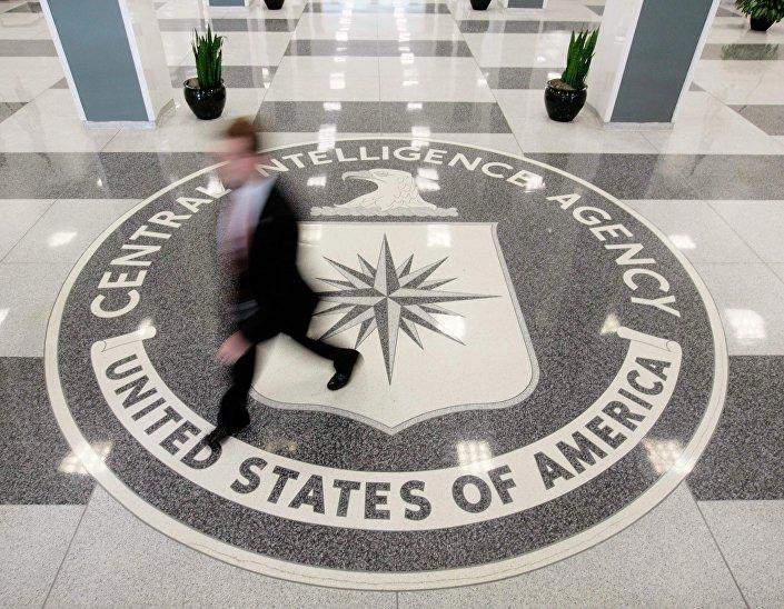 Kwatera główna CIA