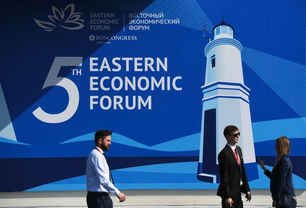 V Wschodnie Forum Ekonomiczne we Władywostoku