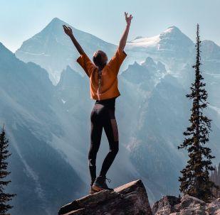 Góry w Kanadzie