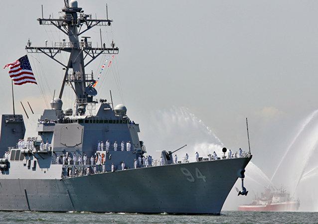 Amerykański niszczyciel USS Nitze