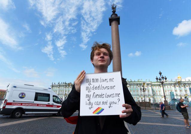 Manifestacja w ramach IX Marszu w Petersburgu
