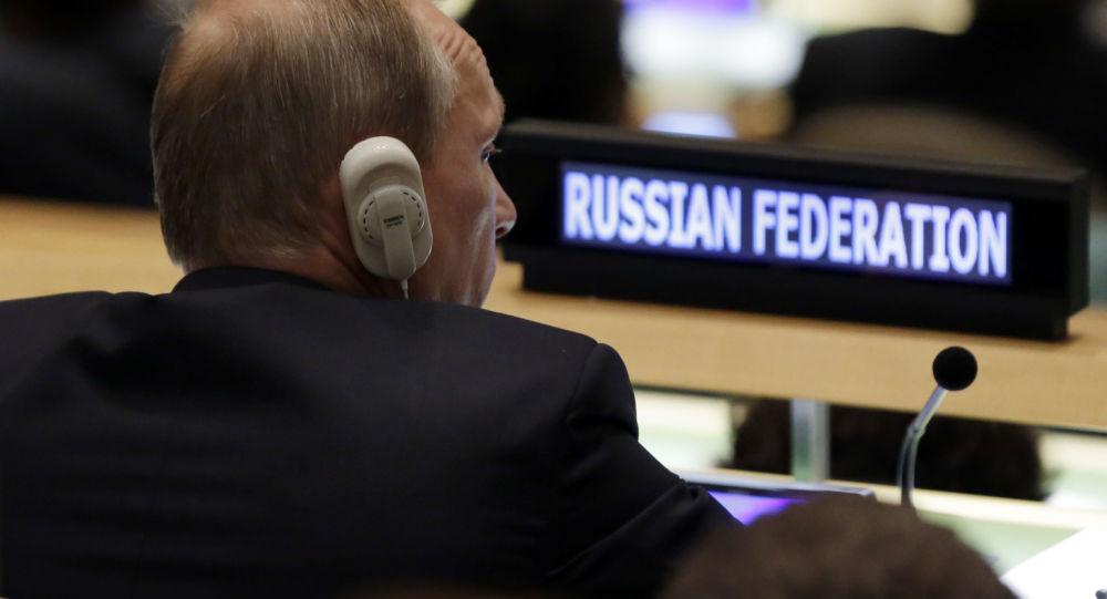 Prezydent Rosji Władimir Putin występuje z trybuny Zgromadzenia Ogólnego ONZ