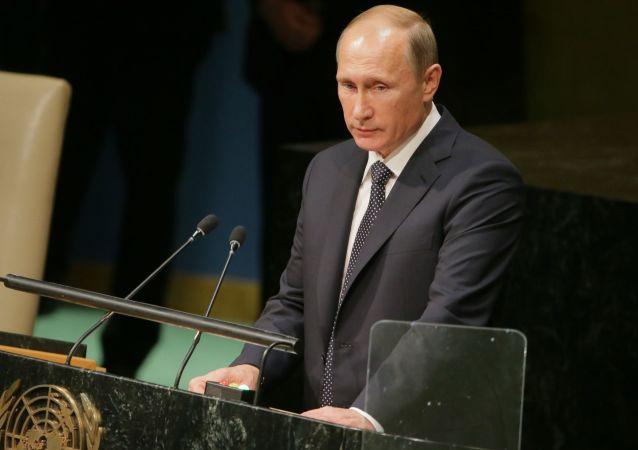 Prezydent Rosji Władimir Putin przemawia do Zgromadzenia Ogólnego ONZ