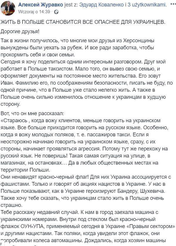 Fragment wpisu Alieksieja Żurawko w Facebooku