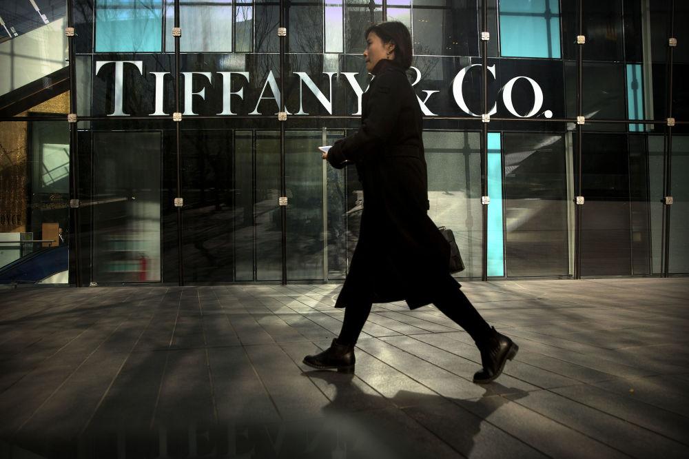 Sklep Tiffany & Co w Pekinie.