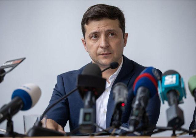Prezydeny Ukrainy Wołodymyr Zełenski na naradzie w Użhorodzie na Ukrainie