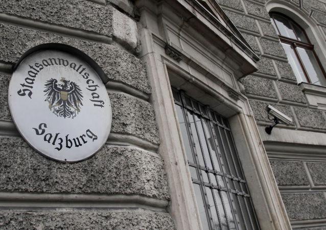 Budynek prokuratury w Salzburgu
