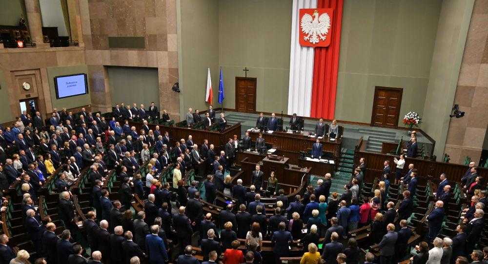 Otwarcie Sejmu RP IX kadencji