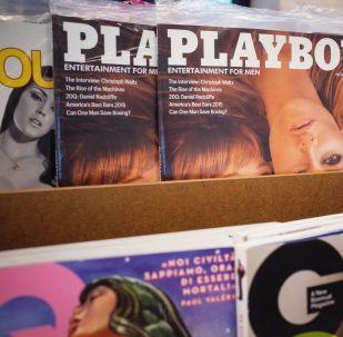 Magazyn Playboy