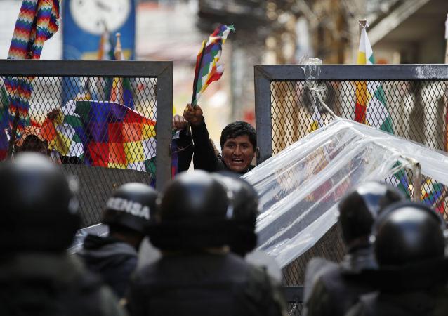 Demonstracje w Boliwii