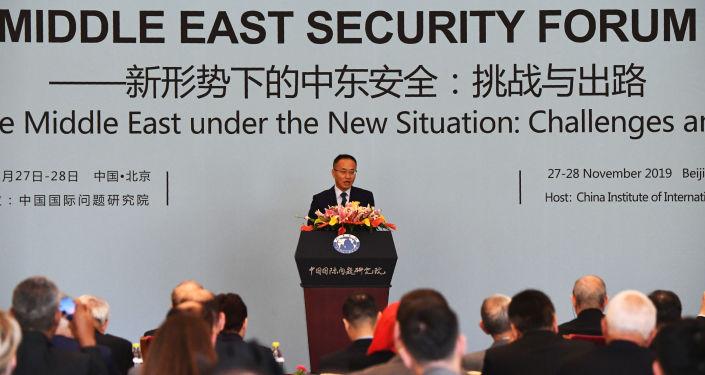Doradca ministra spraw zagranicznych Chin Chen Xiaodong podczas otwarcia Bliskowschodniego Forum Bezpieczeństwa w Pekinie