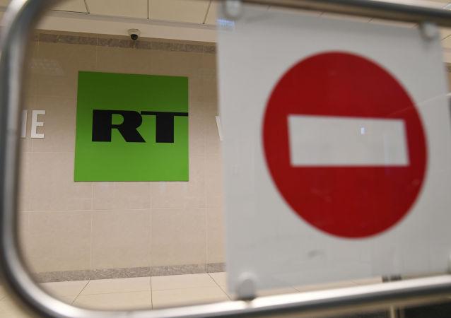 Biuro RT w Moskwie