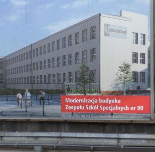 Modernizacja budynku Zespołu Szkół Specjalnych nr 99 w Warszawie