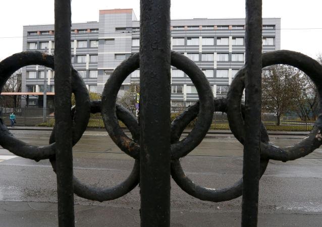 Siedziba WADA w Moskwie, 2015 rok