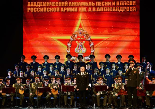 Rosyjski chór im. Aleksandrowa