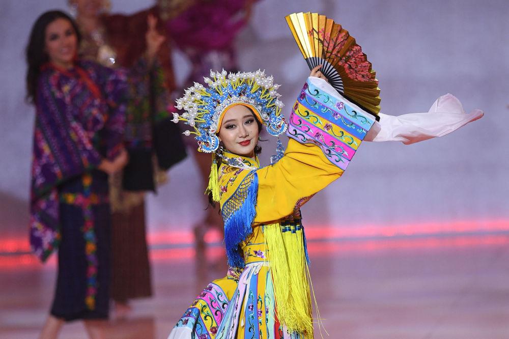 Miss Chin Li Peishan