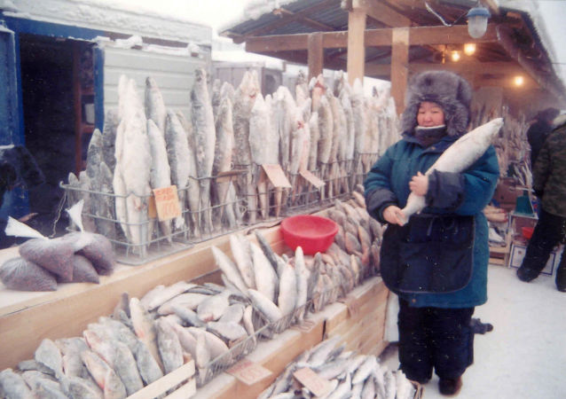 Mrożona ryba